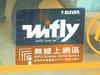 20060926_wifly711_1