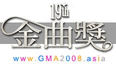 Gma2008