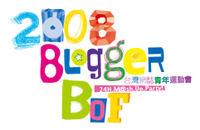 2008_logo1