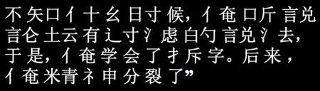 China_net_gfwed_1