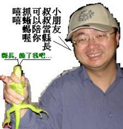 Wenjia2_1